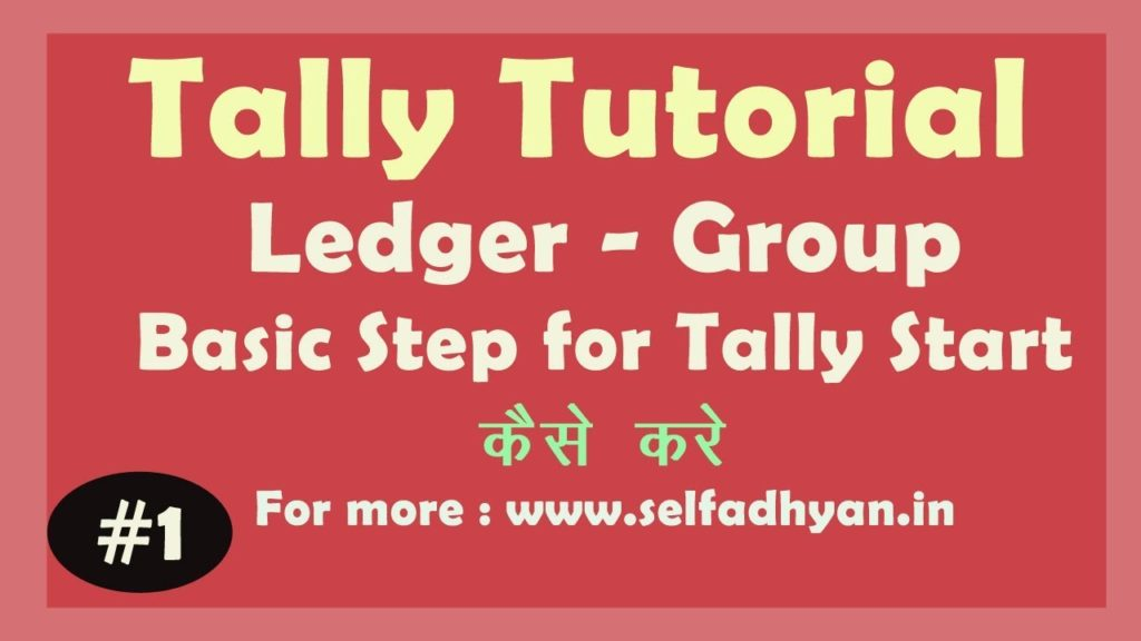 Direct Expenses - Indirect Expenses and Indirect Income list with Group Hindi - Tally ERP9 Tutorial