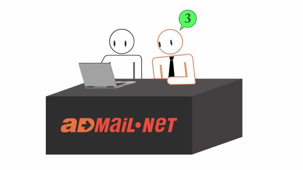Admail Email Marketing & Social Media