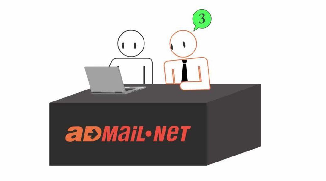 Admail Email Marketing & Social Media