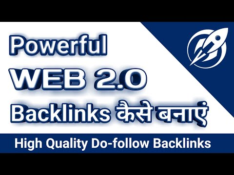 How I Create Powerful Web 2.0 Backlinks | Web 2.0 submission Part-2[Hindi]