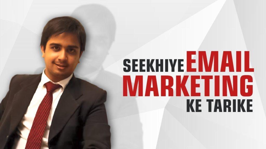 Lesson - 27 Email Marketing kya hai [In Hindi]