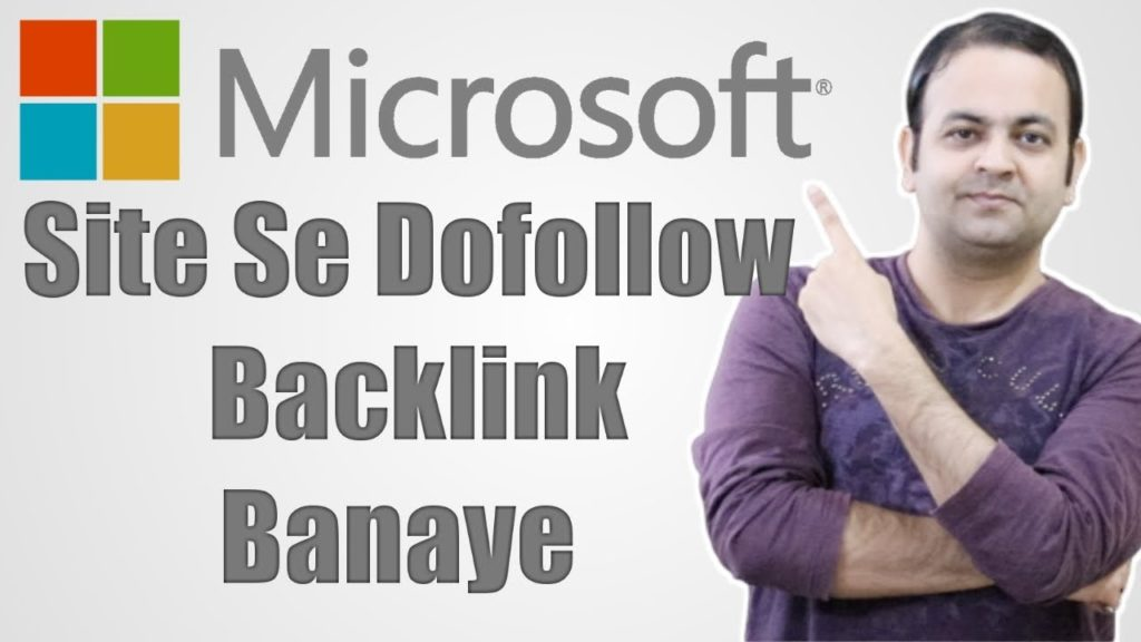 Microsoft site se high authority dofollow backlink kaise banaye🔥High quality dofollow backlinks