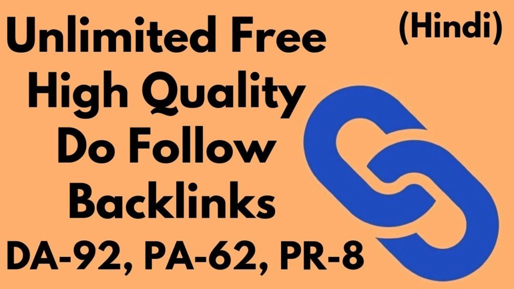 Unlimited free high quality do follow backlinks off page SEO techniques 2019 Hindi