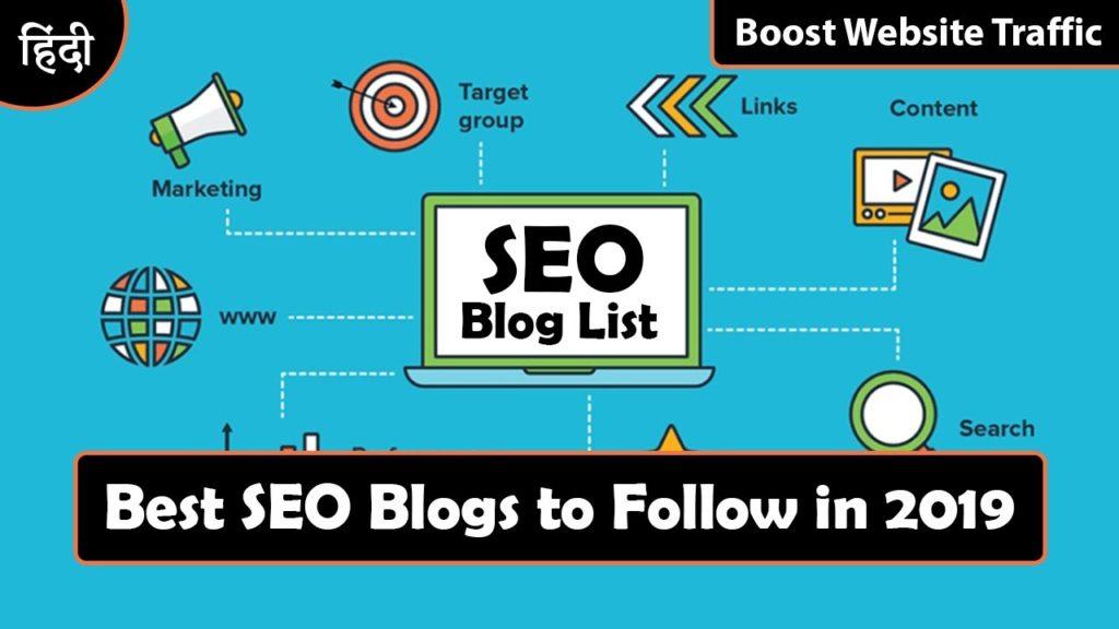 10 Best SEO Blogs to Follow in 2019 | Boost Website Traffic! 🚀